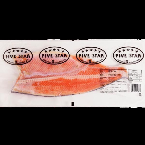 Salmón Coho Teien 2b tienda-salmonesantartica.cl